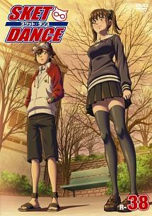 ダンス アニメ スケット