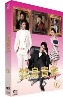 独身貴族 | ドラマの動画・DVD - TSUTAYA/ツタヤ