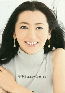 春香Beauty Recipe