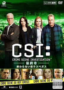 CSI:科学捜査班-最終章- 終わらない街ラスベガス   海外ドラマの動画 ...
