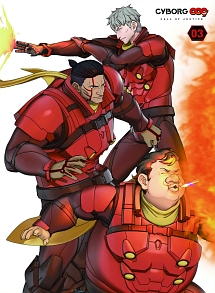 CYBORG 009 CALL OF JUSTICE 第3章