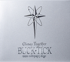 Climax Together 1992 compact disc